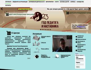 tgl.net.ru screenshot