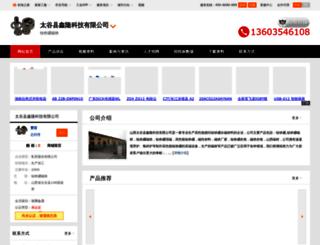 tgxxlkj.jdzj.com screenshot