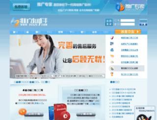 tgxzs.com screenshot