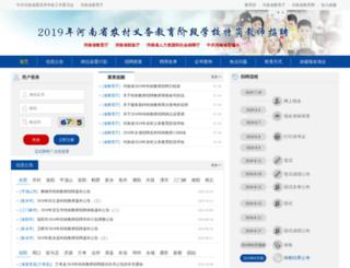 tgzp.haedu.cn screenshot