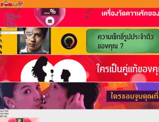 th.funapp.net screenshot