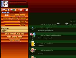 th.justysia.net screenshot