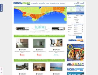 th.pattayacondoguide.com screenshot