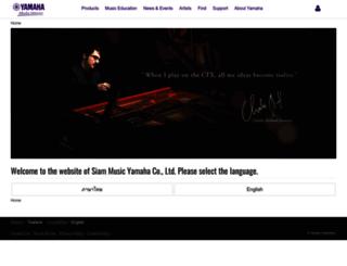 th.yamaha.com screenshot