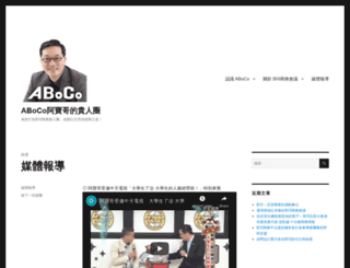 th168.com screenshot
