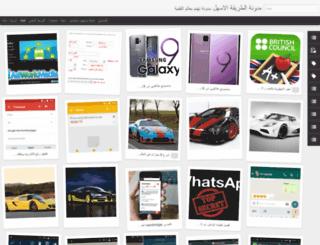 th3easyway.blogspot.com.eg screenshot