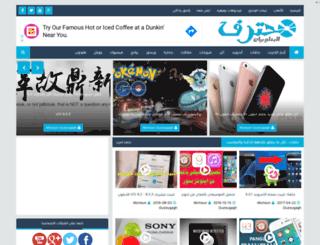 th3informatique.net screenshot