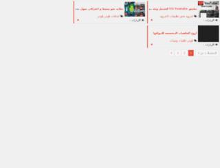 th3professionalisme.blogspot.com.eg screenshot
