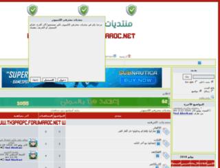th3propc.forumaroc.net screenshot