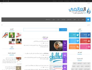 th3viper.blogspot.com screenshot