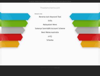 thaalamcinema.com screenshot