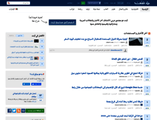 thabbet.com screenshot