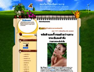 thai-herbs-for-beauty.blogspot.com screenshot