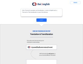 thai2english.com screenshot