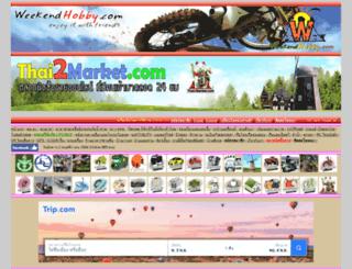 thai2market.com screenshot