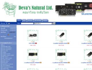 thai3dshop.com screenshot