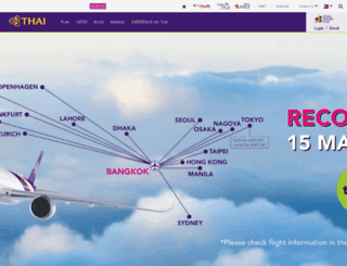 thaiairways.com.ph screenshot