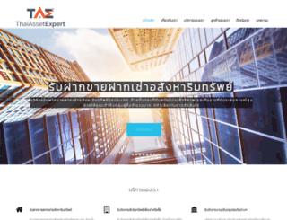 thaiassetexpert.com screenshot