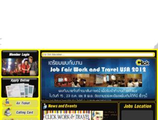 thaiclickeducation.com screenshot