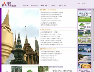 thaiconsulting.net screenshot