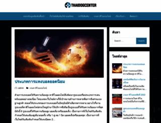 thaidogcenter.com screenshot