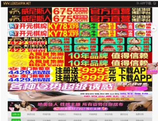 thaidormitory.com screenshot