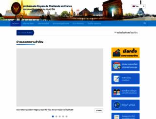 thaiembassy.fr screenshot