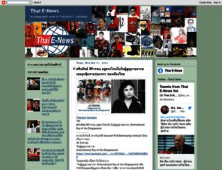 thaienews.blogspot.com screenshot