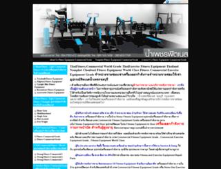 thaiexercise.com screenshot