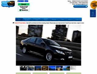 thaihappytaxi.com screenshot