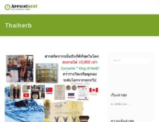 thaiherb.info screenshot