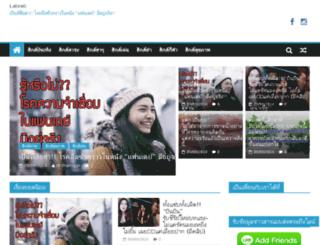 thaihiggs.com screenshot