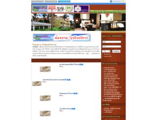 thaihotelstaff.com screenshot