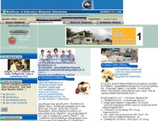 thailabonline.com screenshot