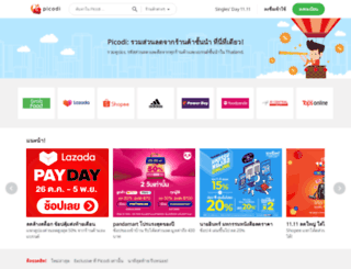 thailand.picodi.com screenshot