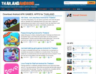 thailandandroid.com screenshot