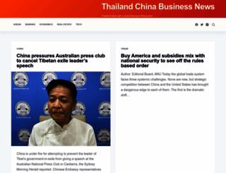 thailandchina.net screenshot