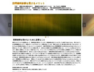 thailande-lifestyle.com screenshot