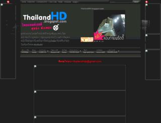 thailandhd.blogspot.ch screenshot