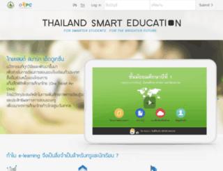 thailandsmarteducation.com screenshot
