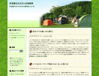thailandtourpackage.net screenshot
