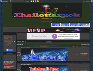 thailottaryok.arabepro.com screenshot