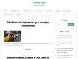 thailotterypapers.com screenshot