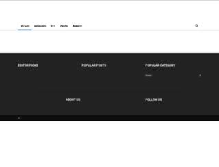 thailotto3updirect.com screenshot