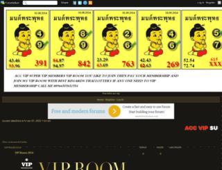 thailottoaccvip.forumotion.com screenshot