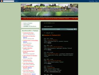 thaimarathoner.blogspot.com screenshot