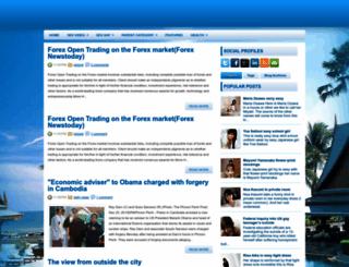 thainin.blogspot.com screenshot