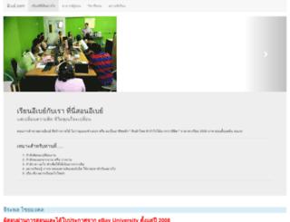 thaionlineclass.com screenshot