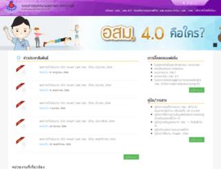 thaiphc.net screenshot