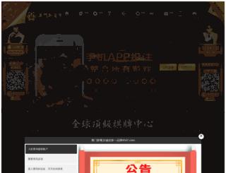 thairaiser.com screenshot